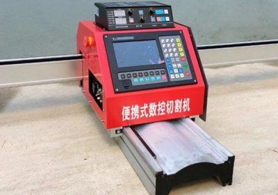 Mifteya plîzma CNC ya portable metal