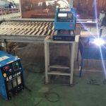 Cureya Gantry CNC Plasmiya Cutting & Plasma Cutting Machines